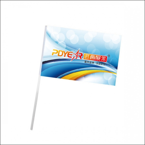Custom Handwaver Flags
